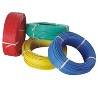 Balraj Cable Manufacturer And Exporters Of A Wide Range Electrical Cables And Wires Our Product Range Includes Telephone Cables Cctv Power Control Cables House Wiring Cable Hook Up Wire Flexible Wire Submersible